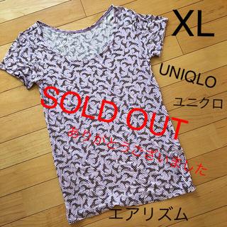 ユニクロ(UNIQLO)のUNIQLO ユニクロ エアリズムTシャツ XL (Tシャツ(半袖/袖なし))