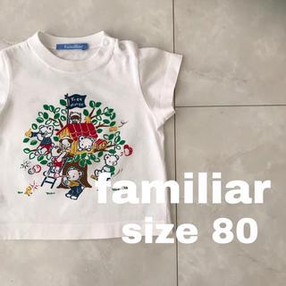 familiar - familiar Tree House Tシャツ 80