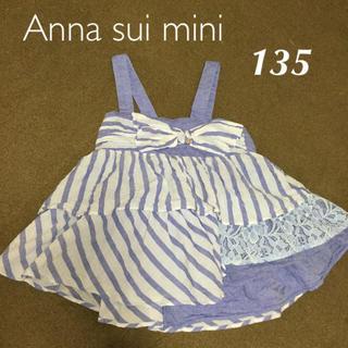 ANNA SUI mini - アナスイミニ  キャミソール L