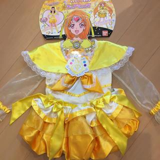 BANDAI - スイートプリキュア キュアミューズ 衣装 ドレス  黄色 仮装
