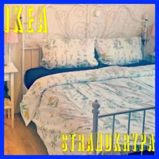 イケア(IKEA)の訳あり⚠️ IKEA STRANDKRYPA 掛け布団カバー 枕カバー (シーツ/カバー)