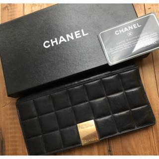 CHANEL - シャネル 二つ折り財布