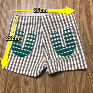ユニクロ(UNIQLO)の【中古】UNIQLO×アンダーカバー キッズ半ズボン 100cm(パンツ/スパッツ)