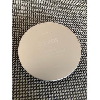 ETVOS - ETVOS ハイライトクリーム
