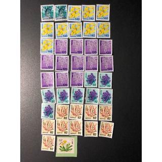 額面割れ 未使用切手各種 4,728円分 らくまパック送料無料