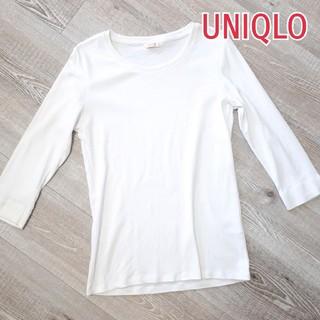 UNIQLO - 【未使用 UNIQLO】エクストラファインコットン 七分丈Tシャツ L ユニクロ