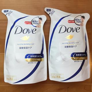ユニリーバ(Unilever)の【ダウ プレミアム モイスチャーケア ボディーウォッシュ】詰替用2個セット(ボディソープ/石鹸)