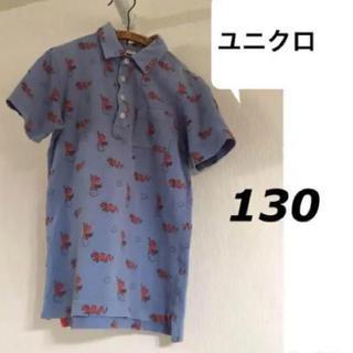 ユニクロ(UNIQLO)のユニクロ 130 ドラゴン 半袖 ポロシャツ MBコラボ 男の子(Tシャツ/カットソー)