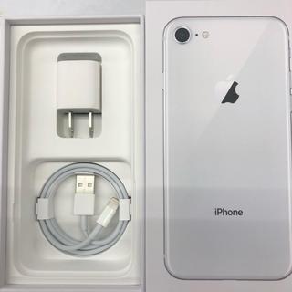 iPhone - 送料無料!正規品アイフォンiPhoneアダプタ ケーブル