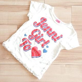 ジェニィ(JENNI)のUSED★140★ジェニィ★裾レース半袖Tシャツ(Tシャツ/カットソー)