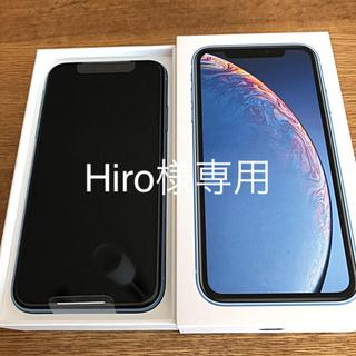 iPhone - 【新品・未使用】iPhone XR 64GB ブルー SIMフリー