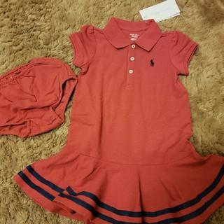 ラルフローレン(Ralph Lauren)の新品 ラルフローレン ワンピース スカート シャツ 85 90 80 18m(ワンピース)
