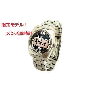 フォッシル(FOSSIL)の限定モデル◆フォッシル×スターウォーズコラボ◆ 腕時計 LI-1568(腕時計(アナログ))