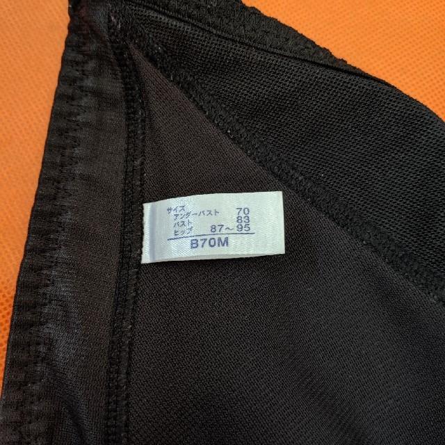 MARUKO(マルコ)のMARUKO ボディスーツB70M レディースの下着/アンダーウェア(ブラ)の商品写真