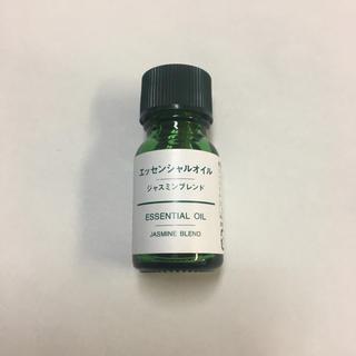 ムジルシリョウヒン(MUJI (無印良品))の無印 エッセンシャルオイル  ジャスミンブレンド 10ml(アロマオイル)