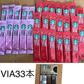 Starbucks Coffee - スターバックス VIA 33本 クリスマスブレンド スプリングシーズンブレンド