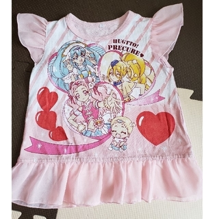 バンダイ(BANDAI)のはぐっとプリキュア 半袖パジャマ 100サイズ (パジャマ)