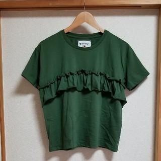 シマムラ(しまむら)のしまむら フリルTシャツ(Tシャツ(半袖/袖なし))