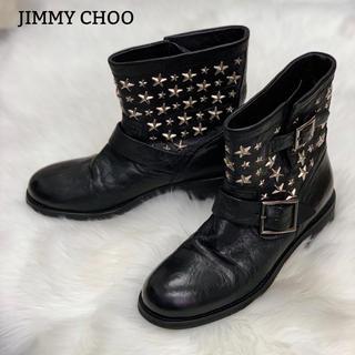 ジミーチュウ(JIMMY CHOO)の771 ジミーチュウ スタッズ エンジニアブーツ(ブーツ)