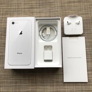iPhone - iPhone8 箱、付属品