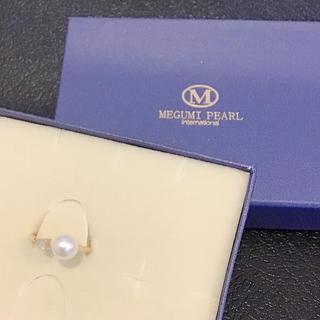K18 あこや真珠 ダイヤモンド付き パールリング◆未使用◆