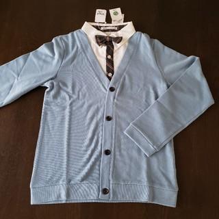 イッカ(ikka)の【新品】ikka フェイクシャツカーディガン 150 青  (ドレス/フォーマル)