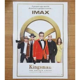 マーベル(MARVEL)のキングスマン ゴールデンサークル IMAXポスター(アメコミ)