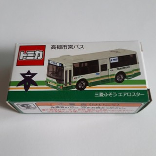 Takara Tomy - 高槻市営バス  開業65周年記念  トミカ     ●●●●●