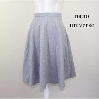 ナノユニバース(nano・universe)のナノユニバース La vie a paris★ウール混 サーキュラースカート 灰(ひざ丈スカート)