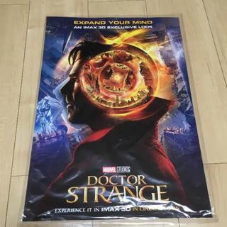 マーベル(MARVEL)のドクターストレンジ IMAXポスター(アメコミ)