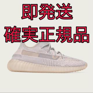 adidas - 27.5cm adidas YEEZY BOOST 350 V2 SYNTH