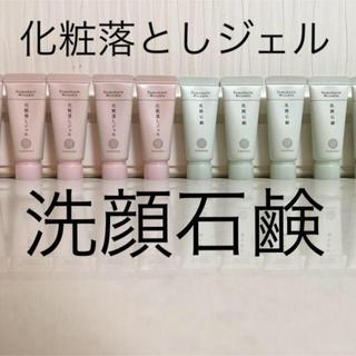 ドモホルンリンクル(ドモホルンリンクル)のドモホルンリンクル 洗顔石鹸 化粧落としジェル 各5本(洗顔料)