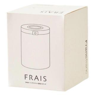 フランフラン(Francfranc)のFrancfranc フレ2wayハンディファン 回転スタンド(扇風機)