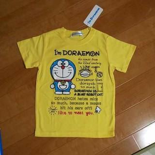 サンリオ(サンリオ)の新品 ドラえもん Tシャツ 黄色 120サイズ(Tシャツ/カットソー)
