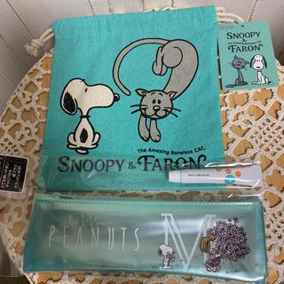 SNOOPY - 《新品 タグ付き》スヌーピー&ファーロン巾着 ペパーミントパティ歯磨きセット2点