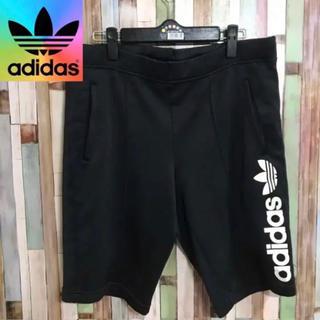 アディダス(adidas)のC0005 アディダスオリジナルス ハーフパンツ(ショートパンツ)