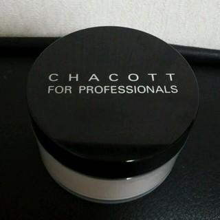 チャコット(CHACOTT)のチャコット☆フィニッシュパウダー(フェイスパウダー)
