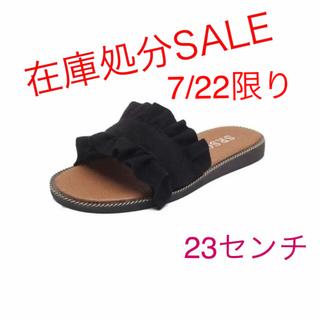 【新品未使用✨】サンダル  ぺたんこ(サンダル)