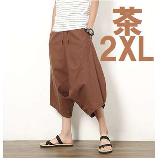 茶 2XL 七分丈 サルエル パンツ ワイド リラックス ズボン メンズ 綿麻(サルエルパンツ)