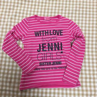 ジェニィ(JENNI)のJENNI*長そでTシャツ 120(Tシャツ/カットソー)