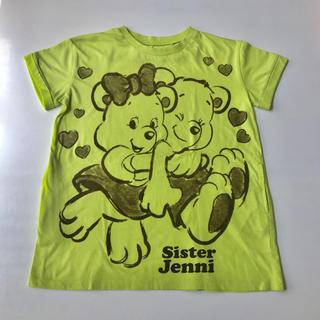 ジェニィ(JENNI)のSISTER JENNI ジェニィ 140 ポケット付き Tシャツ クマ (Tシャツ/カットソー)