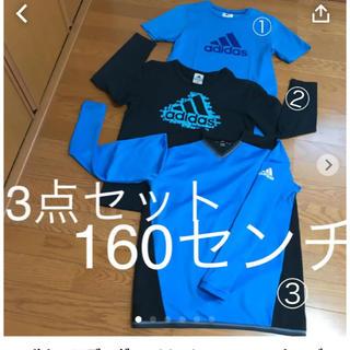 adidas - アディダス 160 キッズ まとめ売り ティシャツ  長袖ティシャツ