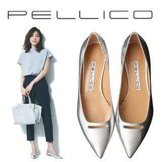 ペリーコ(PELLICO)の19SS完売 新品 ペリーコ アネッリ シルバー パンプス 定価52920円(ハイヒール/パンプス)