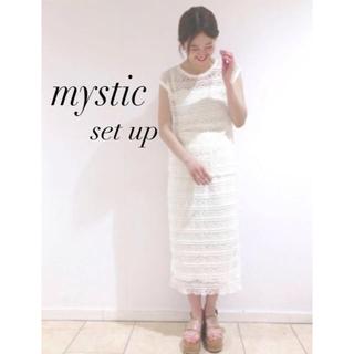 mystic - 新品 ホワイト ミスティック mystic レース セットアップ 上下セット