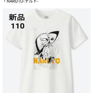 ユニクロ(UNIQLO)のユニクロ 半袖Tシャツ サイズ110 ナルト(Tシャツ/カットソー)