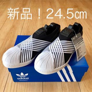 アディダス(adidas)の新品!!adidas originalsスリッポン24.5㎝(スニーカー)