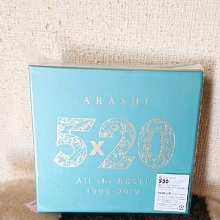 嵐 - ARASHI 5×20 ALL the BEST