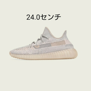 adidas - YEEZY BOOST 350 V2 SYNTH イージーブースト
