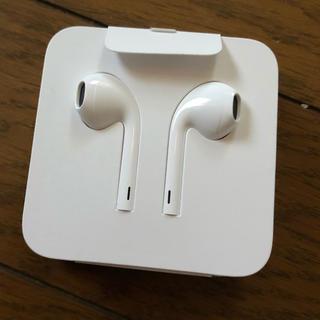 iPhone - アイホンイヤホン