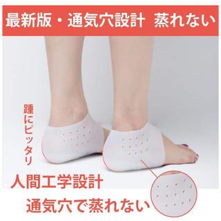 シークレットインソール 3.5cmUP 男女兼用(その他)